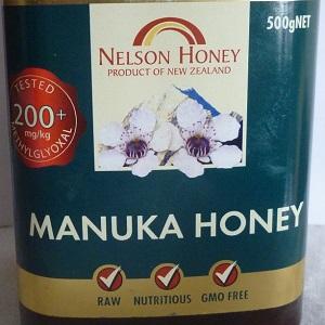 nelson manuka honey 200+ label